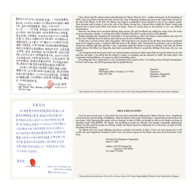 02.j..p139-214