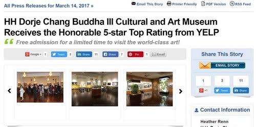 美國各大新聞網站熱烈報導-第三世多杰羌佛文化藝術館-1
