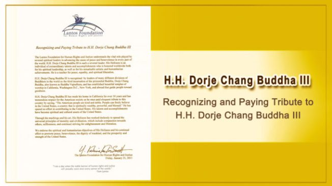 Recognizing and Paying Tribute to H.H. Dorje Chang Buddha III