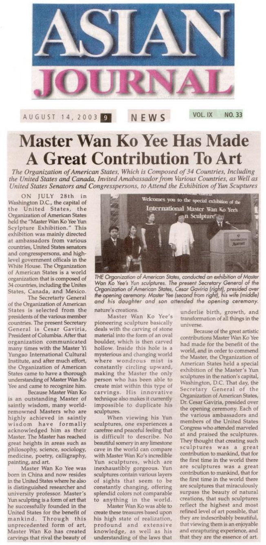 Master Wan Ko Yee (H.H. Dorje Chang Buddha III) Has Made A Great Contribution To Art -2