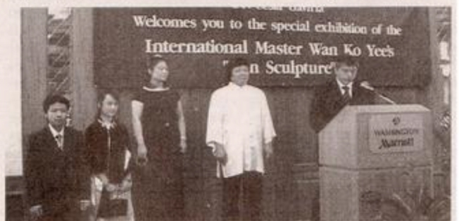 Master Wan Ko Yee (H.H. Dorje Chang Buddha III) Has Made A Great Contribution To Art -3