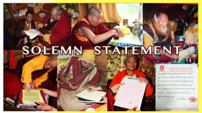 SOLEMN-STATEMENT-1