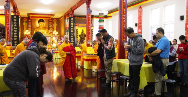 Beseeching Blessings Dharma Assembly for the North Bay Wildfires by Hua Zang Si on October 15, 2017-1