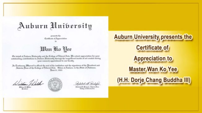 Auburn-University-presents-the-Certificate-of-Appreciation-to-Master-Wan-Ko-Yee-H.H.-Dorje-Chang-Buddha-III-678x381