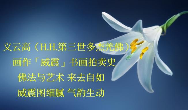 佛音時報-1.jpg